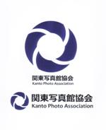 関東写真館協会のロゴデザインへの提案