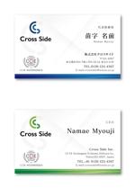 IT企業「クロスサイド」の名刺デザインへの提案