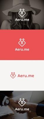 tanaka10さんの少し憧れな人と会えるマッチングサイト「Aeru.me」のロゴへの提案