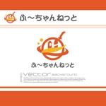 chopin1810lisztさんの地域で高齢者を支えるネットワーク団体のネームロゴへの提案