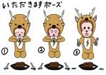 【当選報酬16万円】シカの被り物をしたサルのキャラクターデザインコンペへの提案