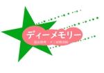 遺品整理とゴミ屋敷清掃「ディーメモリー」のロゴへの提案