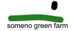 農業の会社のロゴへの提案