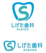 dd51さんの歯科クリニックのロゴ制作をお願いしますへの提案