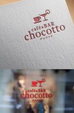 ns_worksさんのcafé×BAR「チョコット」のロゴへの提案