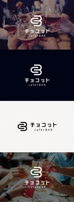 tanaka10さんのcafé×BAR「チョコット」のロゴへの提案