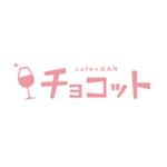 kohinata_designさんのcafé×BAR「チョコット」のロゴへの提案
