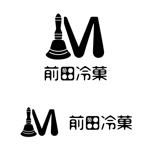 skrmtkさんの「前田冷菓」のロゴ作成への提案
