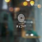 doremidesignさんのcafé×BAR「チョコット」のロゴへの提案
