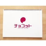 yusa_projectさんのcafé×BAR「チョコット」のロゴへの提案