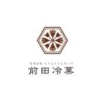 creyonさんの「前田冷菓」のロゴ作成への提案