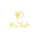 teppei-miyamotoさんのcafé×BAR「チョコット」のロゴへの提案