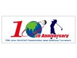 世界ジュニアゴルフ選手権10周年記念ロゴへの提案