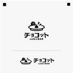 ZELLさんのcafé×BAR「チョコット」のロゴへの提案