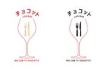 WITH_Toyoさんのcafé×BAR「チョコット」のロゴへの提案