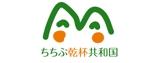 秩父地域のお酒イベント「ちちぶ乾杯共和国」のロゴへの提案