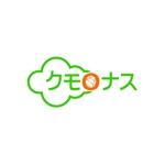 uchimura01さんのWEBシステムの開発会社のロゴへの提案