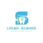 atariさんの歯科クリニックのロゴ制作をお願いしますへの提案