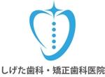 hiraboさんの歯科クリニックのロゴ制作をお願いしますへの提案