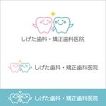 sumii430さんの歯科クリニックのロゴ制作をお願いしますへの提案