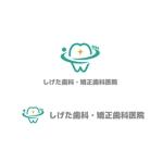 saki8さんの歯科クリニックのロゴ制作をお願いしますへの提案