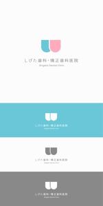 designdesignさんの歯科クリニックのロゴ制作をお願いしますへの提案