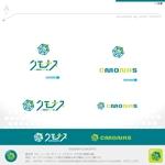 okam_free03さんのWEBシステムの開発会社のロゴへの提案