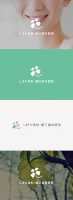 tanaka10さんの歯科クリニックのロゴ制作をお願いしますへの提案