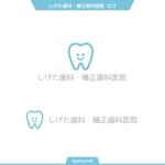 queuecatさんの歯科クリニックのロゴ制作をお願いしますへの提案