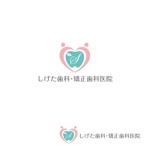 atomgraさんの歯科クリニックのロゴ制作をお願いしますへの提案