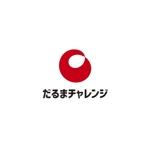 neomasuさんのECサイト「だるまチャレンジ」のロゴへの提案