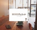 sasakidさんのcafé×BAR「チョコット」のロゴへの提案
