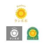 nanana_13さんの理容室のロゴ  「Barber タンポポ」への提案