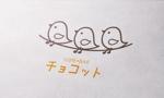 sin_cworkさんのcafé×BAR「チョコット」のロゴへの提案