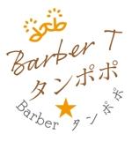 hiraboさんの理容室のロゴ  「Barber タンポポ」への提案