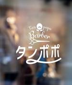 kurumi82さんの理容室のロゴ  「Barber タンポポ」への提案