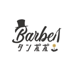 azmoriさんの理容室のロゴ  「Barber タンポポ」への提案
