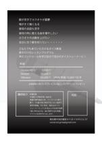 toshi-morimoriさんのボイストレーニング教室のチラシの制作への提案