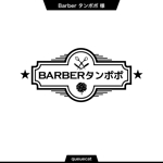 queuecatさんの理容室のロゴ  「Barber タンポポ」への提案