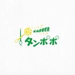 anne_coさんの理容室のロゴ  「Barber タンポポ」への提案