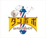 neon-taniさんの理容室のロゴ  「Barber タンポポ」への提案