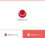 web-pro100さんのECサイト「だるまチャレンジ」のロゴへの提案
