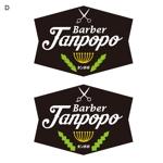 twowayさんの理容室のロゴ  「Barber タンポポ」への提案