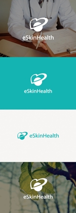 tanaka10さんの海外協力で使用する皮膚科遠隔診療システムのロゴへの提案