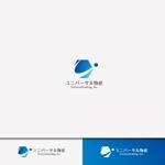late_designさんの設立6年目の会社のロゴ(商標登録予定なし)への提案
