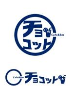 nina_sakamotoさんのcafé×BAR「チョコット」のロゴへの提案