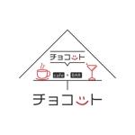 mini05さんのcafé×BAR「チョコット」のロゴへの提案
