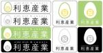ksm_0726さんの惣菜・スイーツ製造会社「利恵産業」のロゴ作成への提案