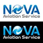 perles_de_verreさんの航空サービス会社への提案