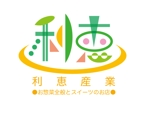kan54fishさんの惣菜・スイーツ製造会社「利恵産業」のロゴ作成への提案